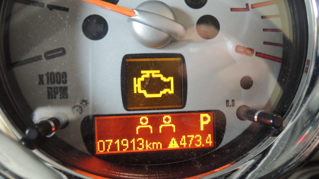 ランプ エンジン チェック