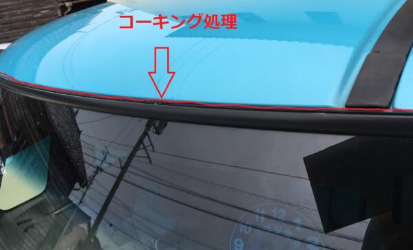 N-BOXガラス異音修理