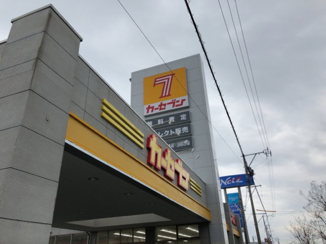 カーセブン浜松店